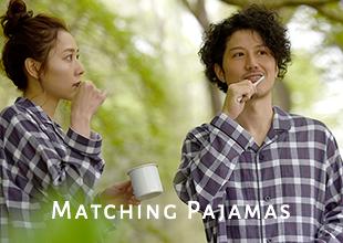 おそろいでハッピー♪ ふたりのパジャマ