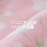 「ガーゼのおねまき・桜柄」和晒ガーゼ 日本製