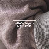 5重ガーゼ「ミルゼ」三河木綿 日本製