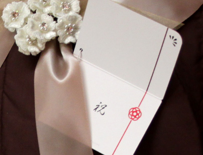 米寿 長寿の祝い メッセージカード