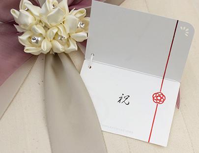 還暦 長寿の祝い メッセージカード